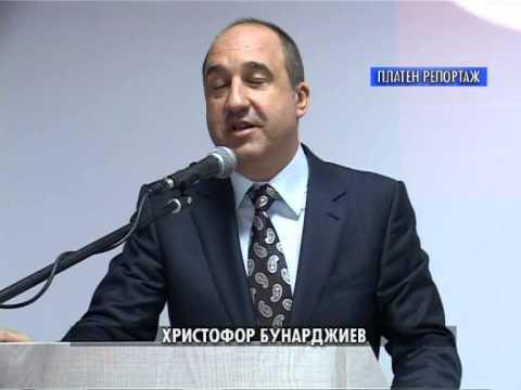 Opening of a new auditorium in Trakia University