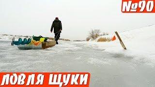 Ловля щуки на балансир по последнему льду