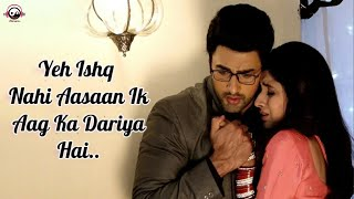 Ye Ishq Nahin Aasan - Lyrics   Sonu Nigam   - YouTube