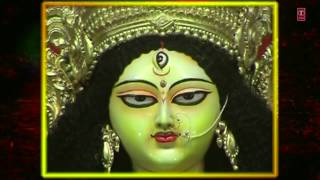 YAA CHANDI BENGALI DEVI BHAJAN I FULL VIDEO SONG I AAGOMONI DURGA BANDANA - Download this Video in MP3, M4A, WEBM, MP4, 3GP