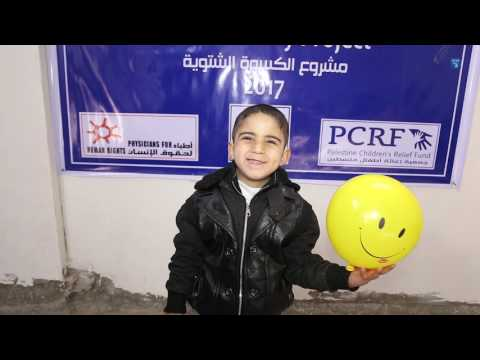 Humanitarian Winter Clothing Distribution in Gaza