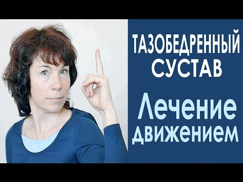 Неопреновый фиксатор коленного сустава fosta f 1258 купить
