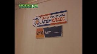Четыре ученика многопрофильного лицея отправятся во всероссийский детский центр «Артек»