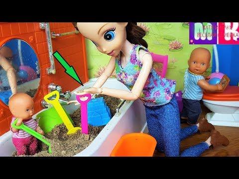 ЭТО ЧТО? ПЕСОК? КАТЯ И МАКС ВЕСЕЛАЯ СЕМЕЙКА #Мультики с куклами Барби видео