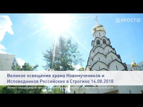 Храм похвалы пресвятой богородицы в зябликово официальный