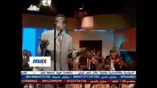 تحميل اغاني عثمان حسين بعد الصبر MP3
