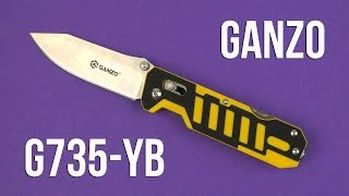 Ganzo G735-YB - відео 1