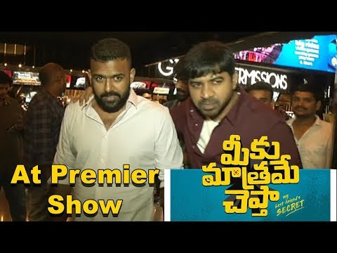 Meeku Mathrame Cheptha Public Review At Premier Show