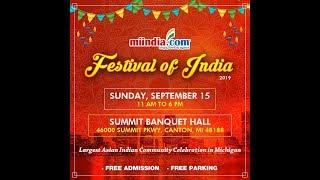 Festival of India 2019 in Michigan