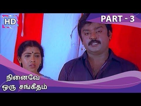 Ninaive Oru Sangeetham Full Movie - Part 3