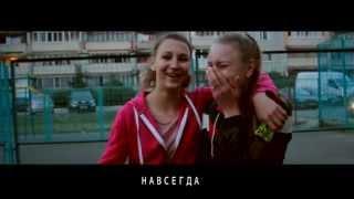 Каспий - Письмо (лирик-видео производства FCDR)