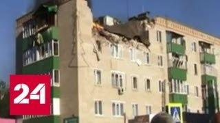 Взрыв газа в Татарстане: двух пострадавших доставили в Казань - Россия 24