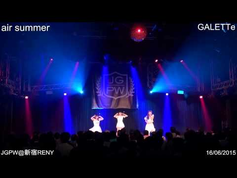 『air summer 』 PV ( #GALETTe )