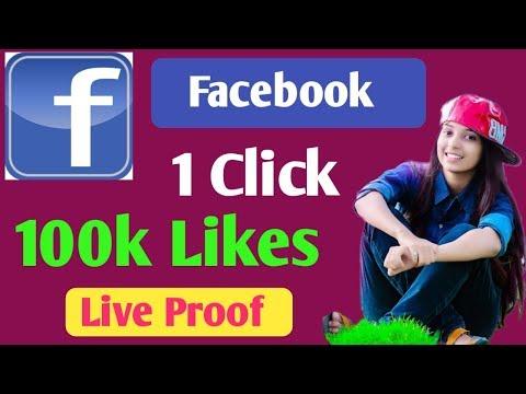New fb auto Liker app 2019 | Latest facebook Auto liker app