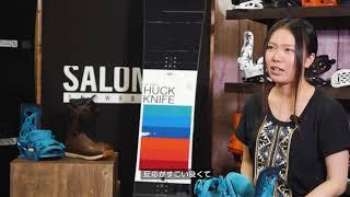 Salomonproductmovie_HarunaMatsumoto