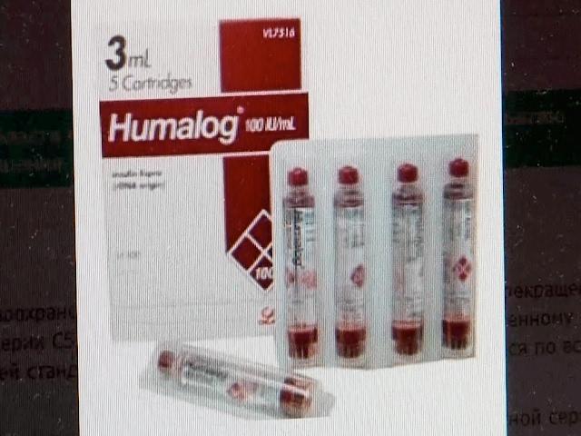 Диабетиков лечили некачественным препаратом