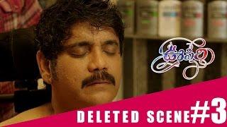 Padha Padha Lyrical Video Song - Shamantakamani