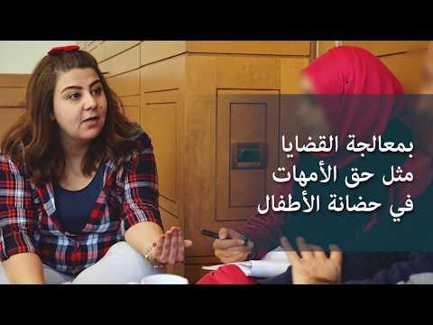 أميرة تعمل من أجل العدالة لكل السوريين