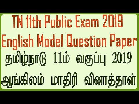 Download Tn 11th Tamil Grammar Question Answer New Syllabus 2018