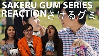 Sakeru Gum Series さけるグミ #1-11 Commercial Reaction