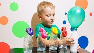 ОПЫТЫ ДЛЯ ДЕТЕЙ // Надуваем воздушные шарики с помощью СОДЫ и УКСУСА