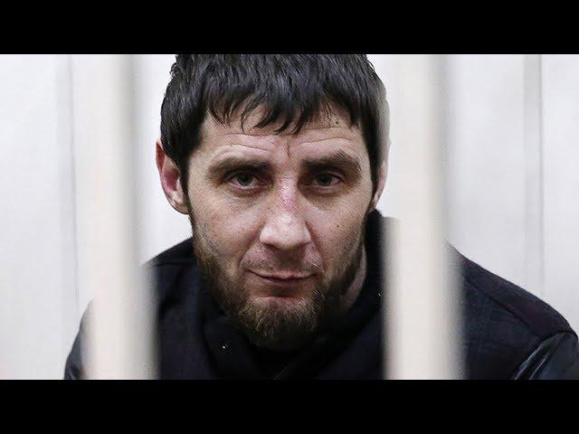 Дадаева перевели в ИК-2