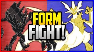Necrozma: Ultra vs Normal | Pokémon Form Fight