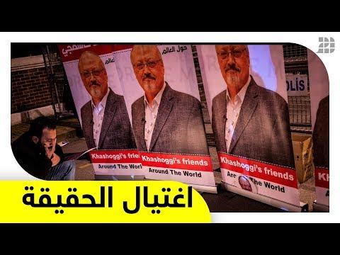 عشرات القتلى واغتيالات بشعة.. عام 2018 كان الأسوأ على صحفي العالم