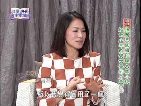 【宅閱讀記憶吐司】非讀Book臺南愛讀冊第125集