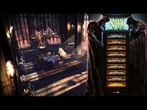 Коды на герои 6 мечом и магией