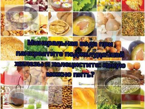 Салат из печени для поднятия гемоглобина