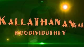 Patra - Thaavi Thaavi | Official Lyric Video |  Sri Krishna | Haricharan