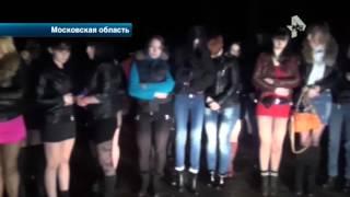 Закупка проституток на черной грязи