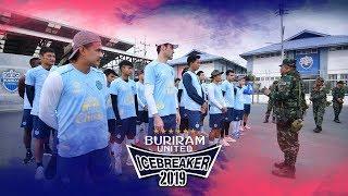 Buriram United IceBreaker 2019 EP.1 ความมันส์เริ่มขึ้นแล้ว
