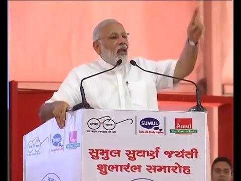 PM Shri Narendra Modi at the inauguration of SUMUL Cattle Feed Plant in Tapi, Gujarat