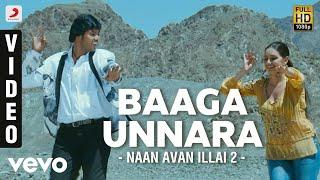 Baaga Unnara  Udit Narayan, Suvi Suresh