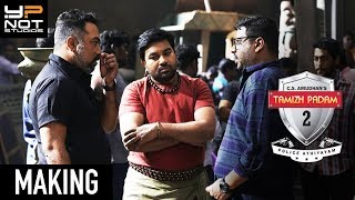 Tamizh Padam 2 Behind the Scenes 2 Making of En Nadanam | Shiva | CS Amudhan | Y NOT Studios