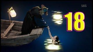 Huyền Thoại Biển Xanh VietSub HD Tập 18