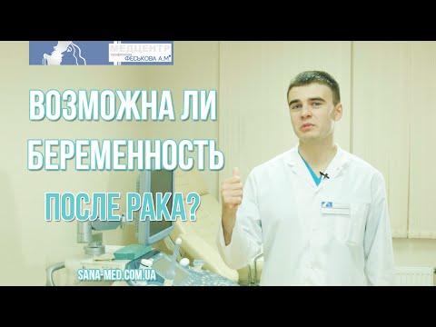 Сколько лежать в больнице с гепатитом