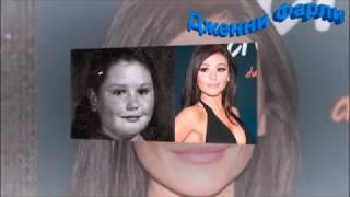 ТОП-10 знаменитостей, которые в детстве были толстыми
