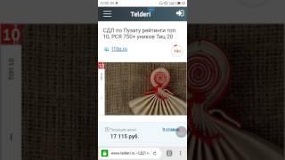 Сайт с обзорами ТОП-10 вещей в мире