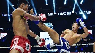 FULL | Muay Thai Super Champ | 23/09/61 | ช่อง8 มวยไทยซุปเปอร์แชมป์