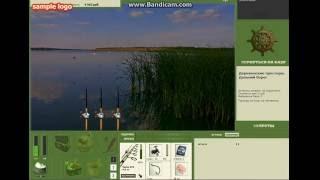 Зачетная рыбалка installsoft edition 3. 1 секреты