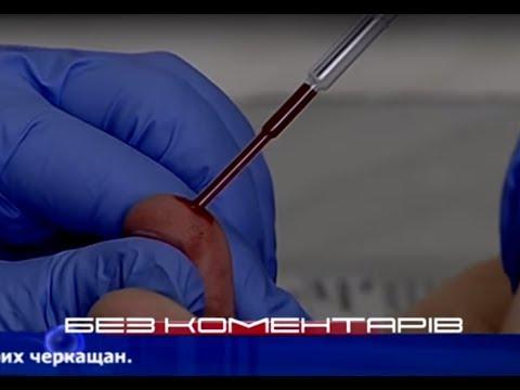 Новейшие аппараты для лечения простатита
