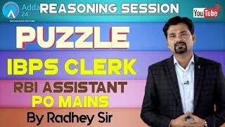 Puzzle For IBPS CLERK, RBI ASSISTANT, IBPS PO MAINS By Radhey Sir | Reasoning