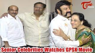 Senior Celebrities Watches GPSK Movie | NBK