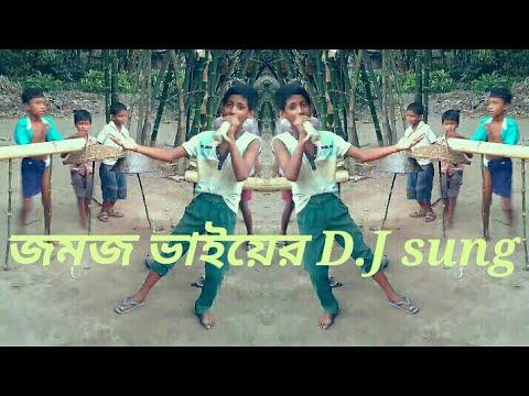 korechi vul ami prothom dekhay করেছি ভুল
