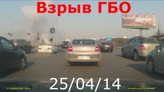 Подборка АВАРИЙ Апрель (14) 2014 Car Crash Compilation (14)