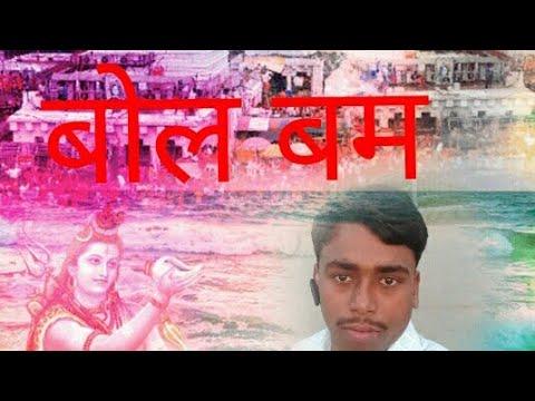 bhojpuri status bola ye kawariya