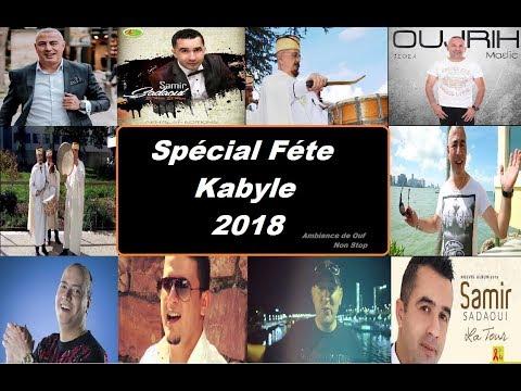 SAMIR TÉLÉCHARGER MUSIC 2018 KABYLE SADAOUI